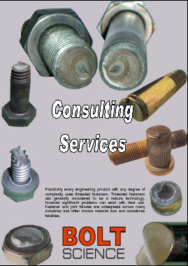 Consulting Services Brochure